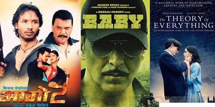 three film