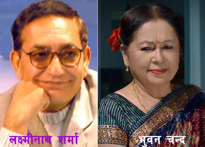 laxminath and bhuwan chand