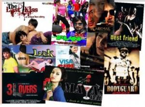 film names