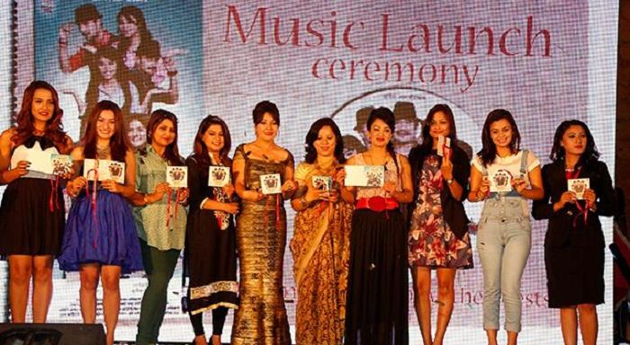music launch