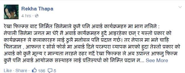 rekha status