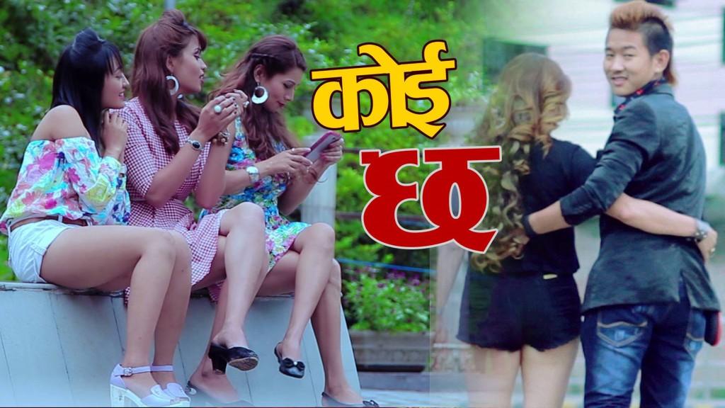 tayahangma rai song koi chha ft. bishal rai (1.)