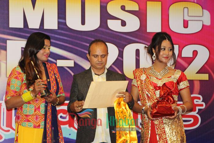 Ashishma Nakarmi in Award