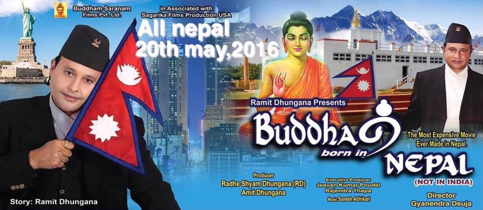budha born in nepal