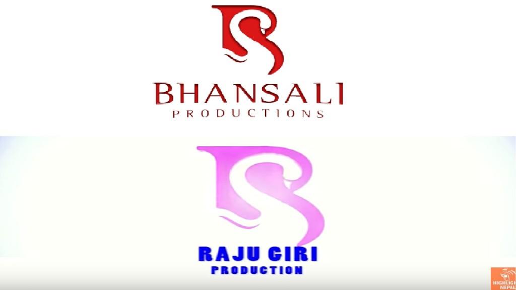 raju giri copy logo of bhansali production