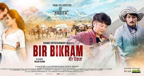 Nepali-movie-Bir-Bikram-first-look-released-poster-2-The-Cinema-Times