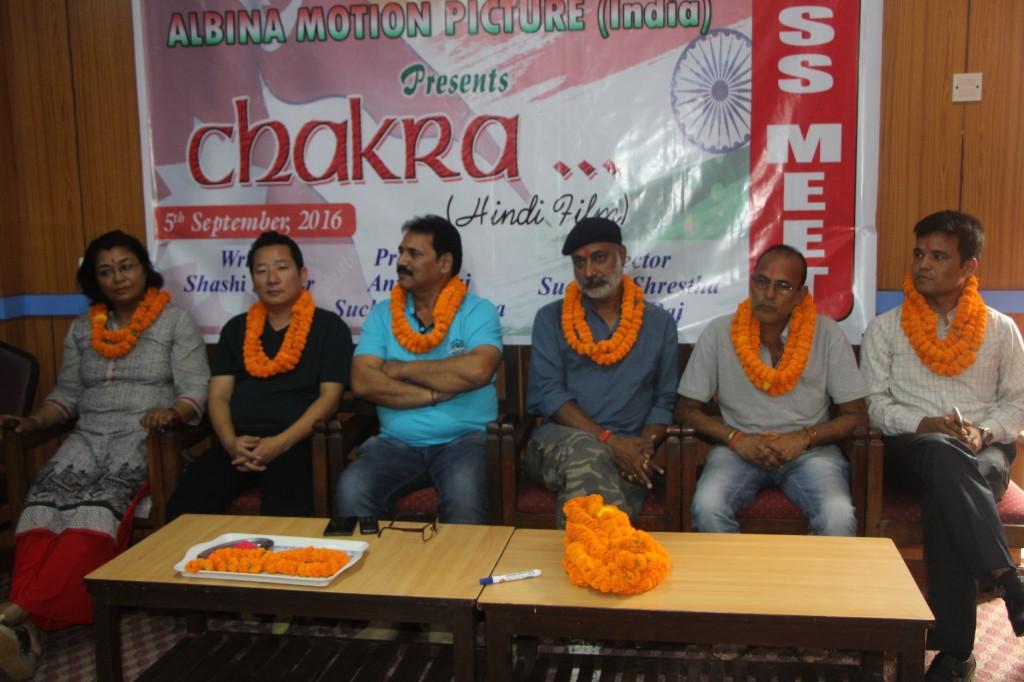 chakra hindi movie rangakhabar.com