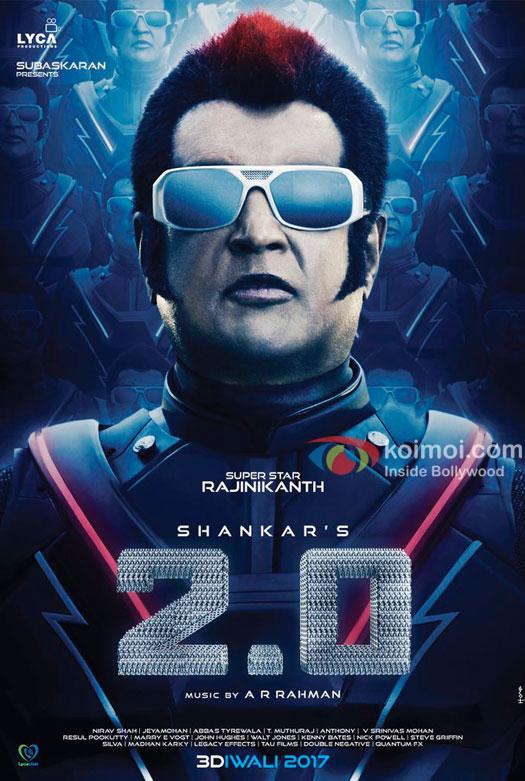 check-superstar-rajinikanths-stylish-look-2-0-new-poster-1