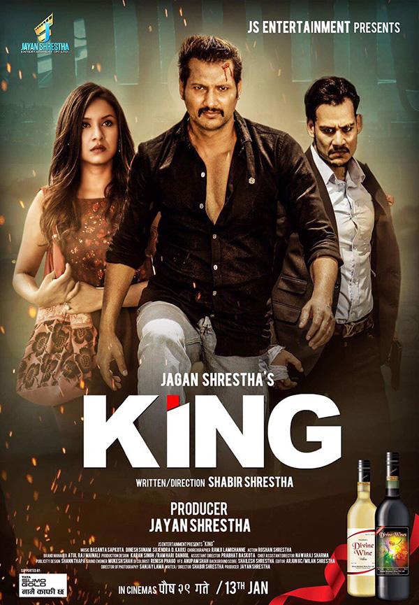 king poster1