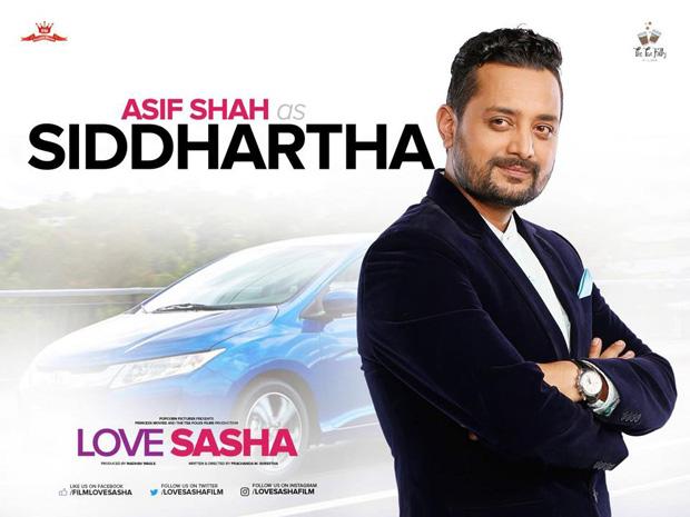 love-sasha-in3