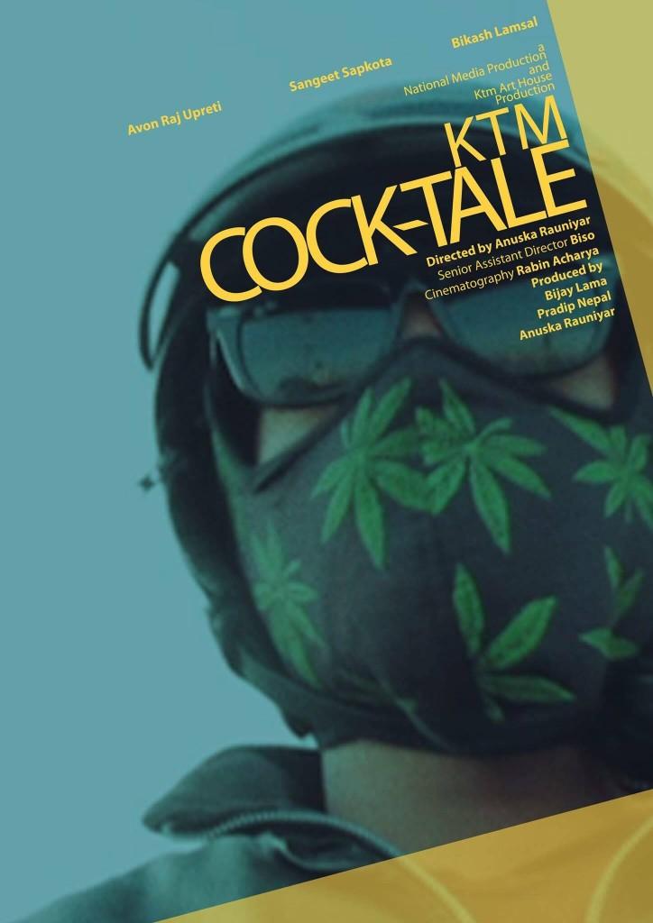 ktm-cocktail